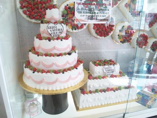 グリンデル ベルグ ケーキ