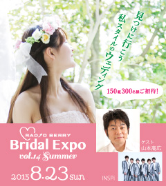 Bridal Expo vol.14