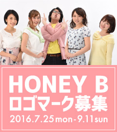 http://www.berry.co.jp/hotnews/detail.php?id=541