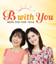 B with You