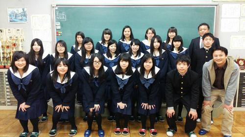 栃木商業高等学校